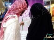 أكثر من 20 ألف عقد زواج لسعوديين وسعوديات بأجانب خلال 11 شهراً