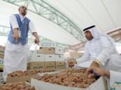 """مهرجان #الأحساء: الخلاص يحقق """"الماسية"""" بـ 8 آلاف ريال.. ومصادرة تمور مغشوشة"""
