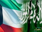 الكويت تستدعي سفيرها لدى إيران على خلفية اقتحام سفارة وقنصلية المملكة