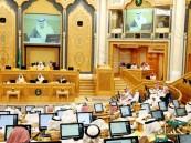 توظيف السعوديين ينخفض36%.. وتغيب 86 ألف عاملة منزلية في عام