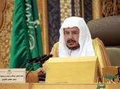 """رئيس """"الشورى"""" يرفع شكره للقيادة بمناسبة تكوين المجلس لدورته السابعة"""