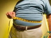 14 نوعاً من الفاكهة والخضروات تُساعدك على إنقاص وزنك!