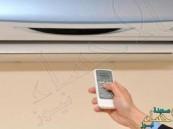 دراسة: هذه هي درجة الحرارة المثالية في غرفتك لنوم مريح وهادئ
