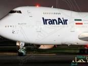 بالصور.. كيف استقبلت المملكة أول فوج حجاج إيراني