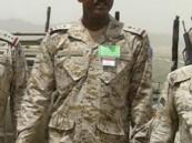 استشهاد مساعد قائد اللواء الثامن بـ #جازان متأثرا بإصابته