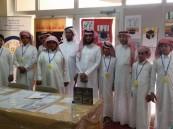 معرض (الحج المبرور) في متوسطة أبو عبيدة بالحرس الوطني