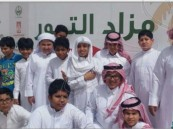 """مدرسة الملك سلمان بن عبدالعزيز تزور مهرجان """"للتمور وطن 2015"""""""