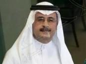 السيرة الذاتية لـ أمين الناصر الذي صدر قرار بتعيينه رئيساً تنفيذياً لشركة #أرامكو