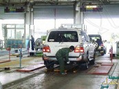 وظائف شاغرة في محطات الفحص الدوري للسيارات