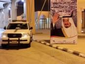 بالصور.. جوازات منفذ البطحاء يتزين لاستقبال حجاج بيت الله الحرام