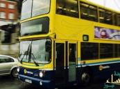 متطرف إيرلندي يعتدي على سيدة سعودية في حافلة