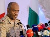 """عسيري : السعوديين المفقودين داخل الأراضي اليمنية """"معتقلون وليسوا أسرى"""""""