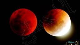 الشيخ المنجد: ماذا تفعل إذا تَزَامَنَ #خسوف_القمر مع صلاة الفجر؟!