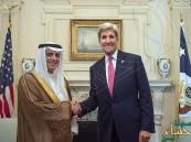 """""""الجبير"""" يجتمع بوزير الخارجية الأمريكي """"جون كيري"""""""