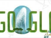جوجل تحتفل بذكرى اليوم الوطني الـ ٨٥ للمملكة