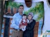 """وفاة والدة الرضيع """"علي دوابشة"""" ضحية المستوطنين الصهاينة"""