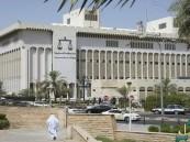 الكويت: إعدام 7 متهمين في تفجير مسجد الصادق