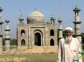 مسن هندي يحيي ذكرى زوجته الراحلة على طريقة تاج محل !