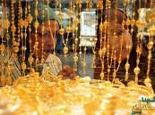الذهب يتجه لأكبر خسارة فصلية في عام