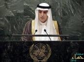 الجبير: مبادئ الإسلام خط أحمر.. و يحق للمملكة عدم تنفيذ أي توصيات تتعارض معها