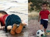 الطفل السوري إيلان.. رفضته كندا فكان البحر مستقره !
