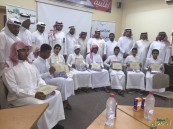 مدرسة أسعد بن زرارة الثانوية تحتفل بطلابها المتفوقين