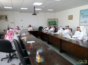 بالصور.. لقاء تربوي لمعلمي العلوم بمحافظة بقيق