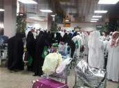 بالصور.. كيف استقبل مطار #الأحساء أول فوج لحجاج بيت الله الحرام