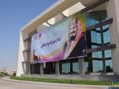 بالصور.. الاتصالات السعودية في #الأحساء تحتفي بالعيد الوطني