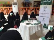 200 فتاه وسيده يشاركون في اللقاء التعريفي بالإنتخابات