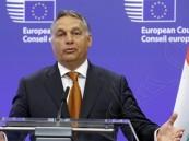 رئيس وزراء المجر: اللاجئون يهددون مسيحية أوروبا