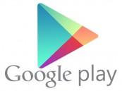 """""""جوجل"""" يتفاوض مع الصين للعودة مره أخرى بنسخته """"جوجل – بلاي"""" على الموبايل"""