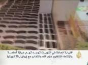 بالفيديو … تضامن دبلوماسيين إيرانيين مع خلية إرهابية بالكويت