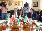 جلسة مباحثات بين دول مجلس التعاون الخليجي و أوروبا وأستراليا في نيويورك