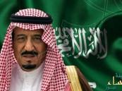 """دعماً للمملكة.. إطلاق حملة """"توحيد صورة الملك سلمان"""" بتويتر"""
