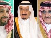 الملك وولي العهد وولي ولي العهد يتلقون برقيات تهنئة بـ #عيد_الأضحى من قادة دول إسلامية