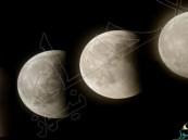 المملكة تشهد خسوفا كليا للقمر فجر الإثنين