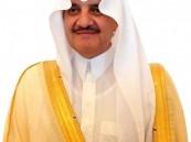 الأمير سعود بن نايف يرأس بعد غدٍ اجتماع محافظي المنطقة