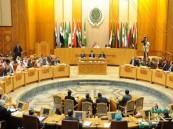 الجامعة العربية تدعم جهود المملكة والإمارات وقطر لإيقاف مجازر الأسد في سوريا