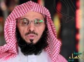 """السفارة الإيرانية وراء محاولة اغتيال الشيخ """"عائض القرنى"""""""