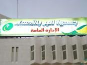 بر #الأحساء تستقبل 151 طالبة بتخصص علم الإجتماع