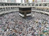 صحيفة: المسلمون احتفلوا خطأ بعيد الأضحى يوم الخميس !!