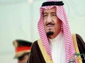 """خادم الحرمين يتقلد وسام """"نجمة جيبوتي"""" لجهوده في خدمة الأمة الإسلامية"""