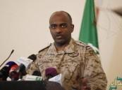 التحالف يرصد صاروخين بالستيين تم إطلاقهما من الأراضي اليمنية تجاه المملكة