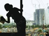 سعوديات يكشفن تجارب ارتباط أزواجهن بالخادمات !!