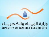 طوارئ مياه #الأحساء يتلقى 417 بلاغ في إجازة عيد الأضحى