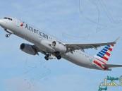 بالصور.. وفاة طيار أمريكي أثناء رحلة على متنها 147 راكباً