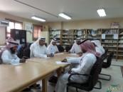 الأنصار الابتدائية تعقد الاجتماع الأول للجنة التميز و الجودة بنصاب كامل
