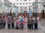"""روضة """"العمران"""" الخيرية تحتفي بيوم المعلم العالمي"""