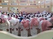 """إقامة صلاة الاستسقاء في مدرسة """"الإمام عاصم"""""""